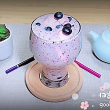 #夏天夜宵High起来!# 蓝莓冰淇淋奶昔|养颜抗衰老