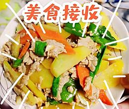青椒土豆肉片的做法