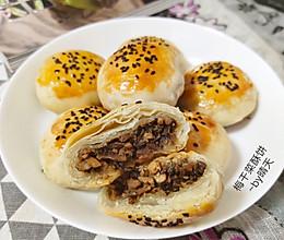 梅干菜酥饼(酥月饼)#硬核家常菜#的做法