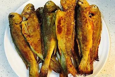 干煎黄花鱼