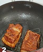 梅菜扣肉的做法图解2