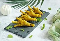 看球追剧零食,盐焗鸡爪#在家打造ins风美食#的做法