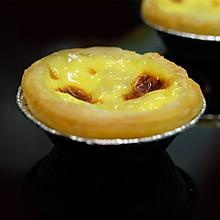 #长帝e·Bake互联网烤箱之萄式蛋挞