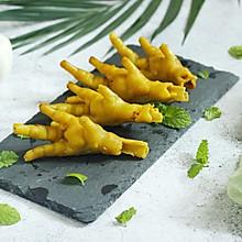 看球追剧零食,盐焗鸡爪#在家打造ins风美食#