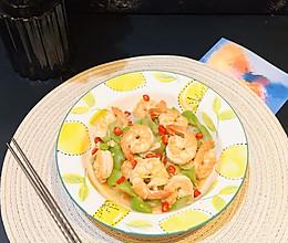 快手菜:虾仁焖丝瓜粉丝的做法
