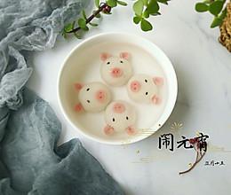 #精品菜谱挑战赛#小猪猪草莓馅汤圆的做法