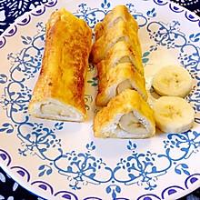 早餐系列—香蕉吐司卷