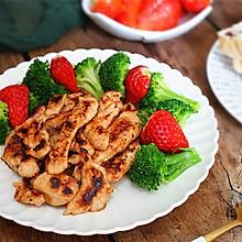 蜜汁鸡胸肉------减肥必备