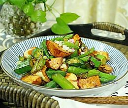 素炒【秋葵炒皎白】#每道菜都是一台食光机#的做法