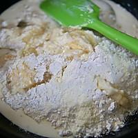 奶黄包(附馅料做法)的做法图解2