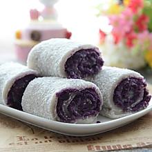 椰蓉紫薯糯米卷