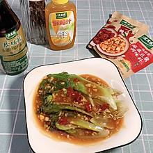 #太太乐鲜鸡汁玩转健康快手菜# 蚝油生菜
