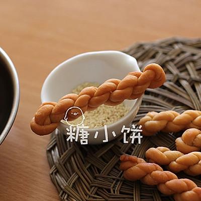 【小麻花两款】香脆甜款+酥松咸款