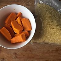 小米南瓜粥#儿童辅食#的做法图解1