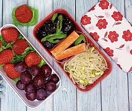 #monbento为减脂季撑腰#荤素搭配营养餐,小白懒人便当的做法