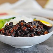 秘制台湾卤肉饭