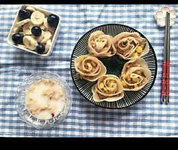 四喜饺子的做法
