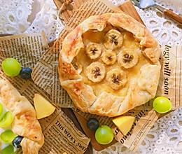 法式乡村馅饼/派—手抓饼版#秋天怎么吃#的做法