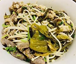 酸菜金针菇羊肉片的做法