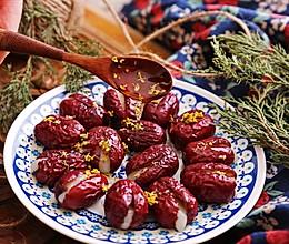 红枣糯米的做法