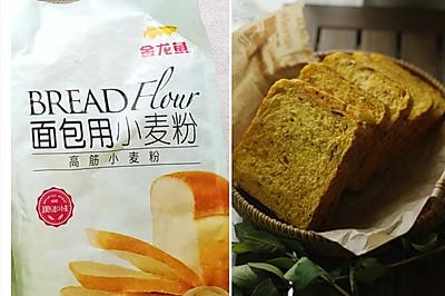 #愛好組-高筋#果子面包