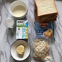 岩烧乳酪#百吉福芝士面包#的做法图解1