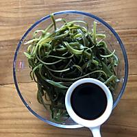 #精品菜谱挑战赛#凉拌海带丝的做法图解6
