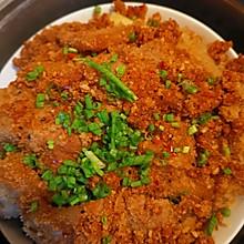 粉蒸肉南瓜红薯