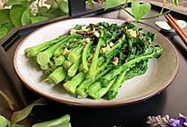 炝炒青油菜的做法