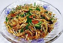 #全电厨王料理挑战赛热力开战!#什锦炒面的做法
