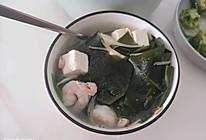 裙带菜虾仁豆腐汤(减脂汤)的做法