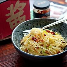 酸辣土豆丝(免炒版)