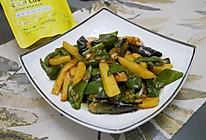 #爱乐甜夏日轻脂甜蜜#蔬菜这样吃,把肉都比下去——地三鲜的做法