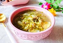 #夏日撩人滋味#夏日解暑佳品-鲜百合绿豆汤的做法
