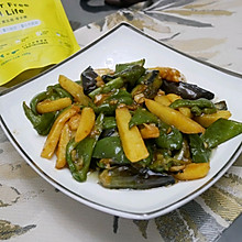 #爱乐甜夏日轻脂甜蜜#蔬菜这样吃,把肉都比下去——地三鲜