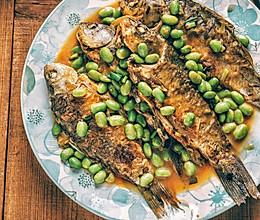 #精品菜谱挑战赛#毛豆烧鲫鱼,附美味不粘锅的煎鱼方法的做法