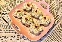 椰香坚果栗子糕的做法