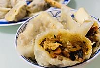 胡萝卜素馅饺子的做法