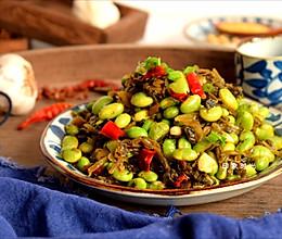 鲜辣雪菜炒毛豆,超下饭#春季减肥,边吃边瘦#的做法
