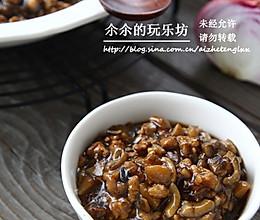 黑椒蚝汁草菇肉酱的做法