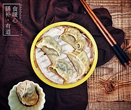 鲜虾饺子的做法