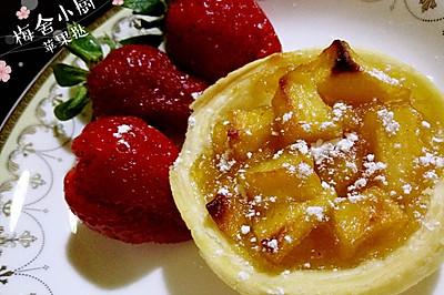 迷你苹果派——苹果挞