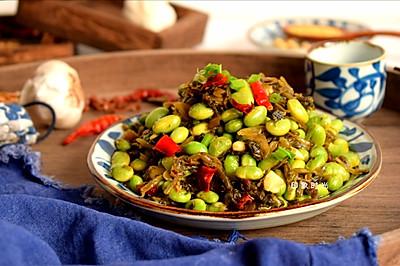 鲜辣雪菜炒毛豆,超下饭#春季减肥,边吃边瘦#