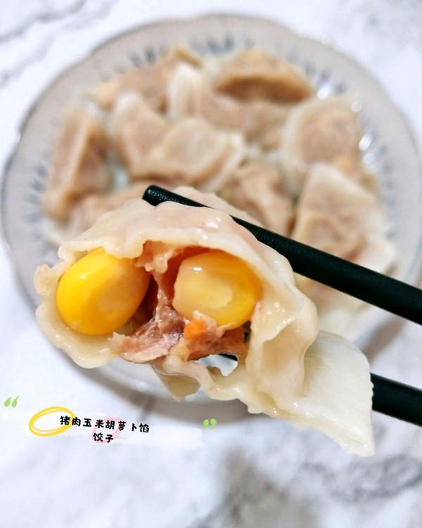猪肉玉米胡萝卜馅饺子的做法