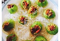 蒜蓉粉丝蒸丝瓜(海米点睛)的做法