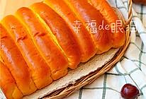 补充维生素的[胡萝卜排包]的做法