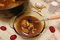 #餐桌上的春日限定#马来西亚肉骨茶的做法