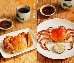 十个步骤教你吃螃蟹的做法
