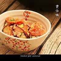 什锦煲仔饭#铁釜烧饭就是香#
