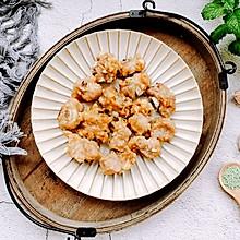 #美食视频挑战赛#蒜香蒸排骨
